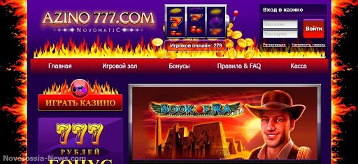 Вход на сайт Азино 777 kazino777-games.top