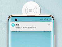 Представлена NFC-метка Xiaomi NFC Touch Sticker 2